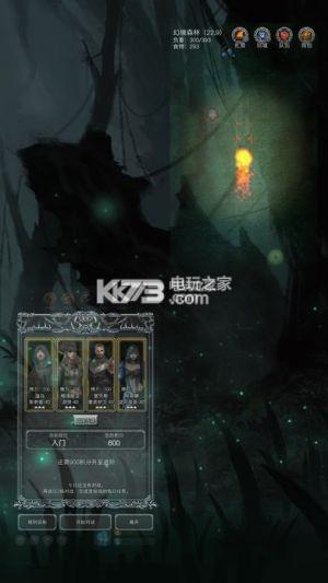 地下城堡2黑暗觉醒 v1.5.4 九游版下载 截图