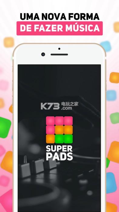 super pads 安卓版下载v2.4.