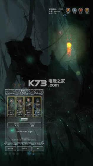 地下城堡2黑暗觉醒 v1.5.12 官网下载 截图