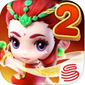 梦幻西游无双2下载v1.3.6