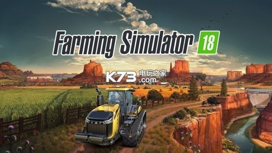 模擬農場18 歐版下載 截圖