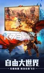 魔龙世界 v1.2.0 百度版下载 截图