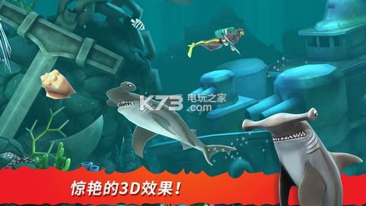 饥饿鲨进化 v8.2.0 鲨鱼派对版本下载 截图