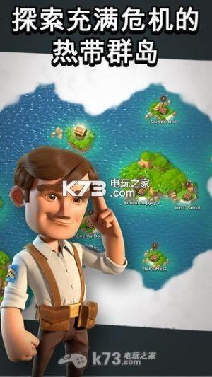 海岛奇兵 v34.181 九游版下载 截图
