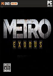 地铁exodus 免安装未加密版下载