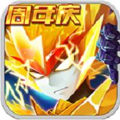 赛尔号超级英雄变态版下载v2.9.0