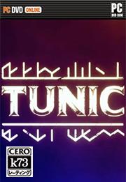 Tunic中文硬盘版下载