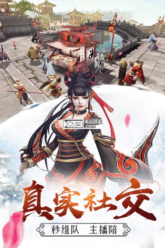 雄霸隋唐 v1.0.0 九游版下载 截图