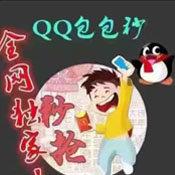 爱微游抢红包app