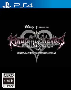 王国之心2.8HD合集 港版下载