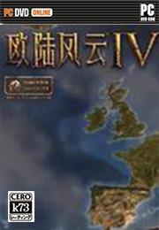 欧陆风云4第三罗马 全dlc版下载