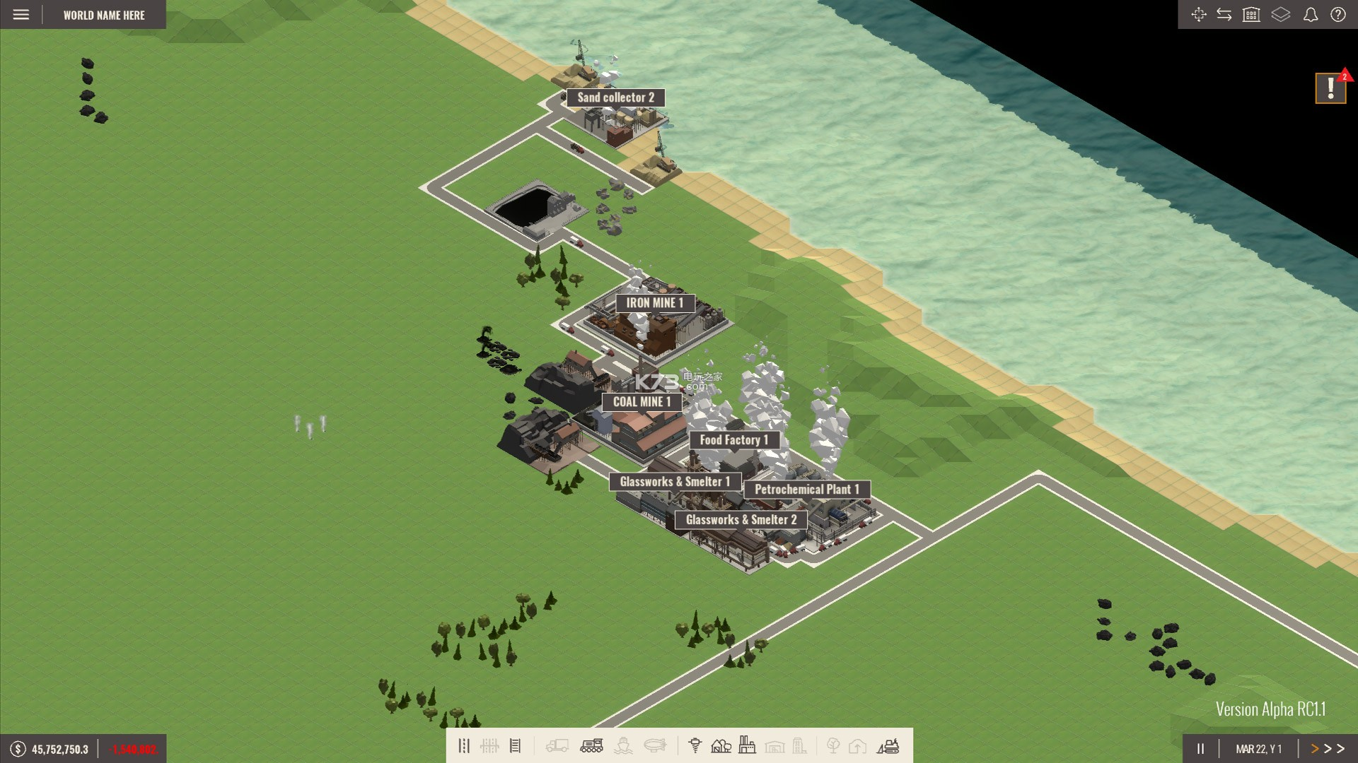 工业崛起 游戏预约 截图