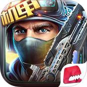 全民枪战2 v3.11.3 果盘版下载