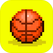 像素投篮 v1.0 下载