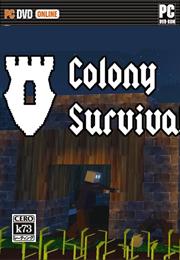 殖民生存 中文游戏下载
