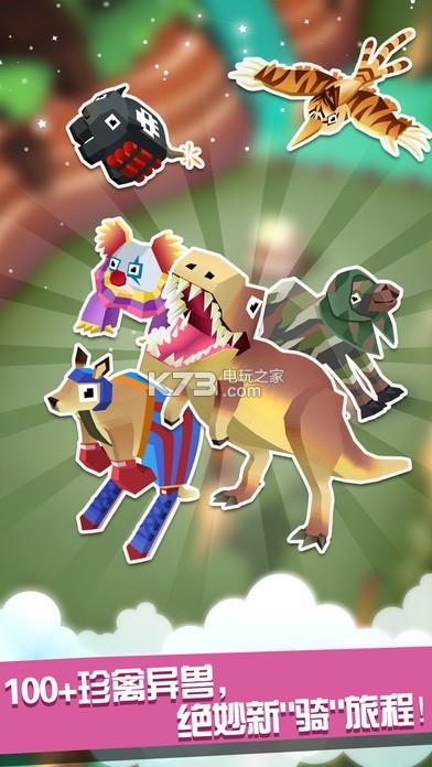 疯狂动物园 九游版下载v1.11.