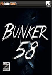 58号地堡 汉化硬盘版下载