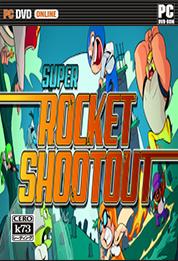 超级火箭枪战 免安装未加密版下载