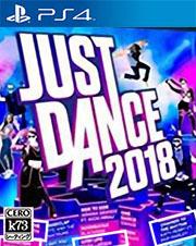 舞力全开2018日版下载