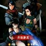 江湖风云录 v5.14 最新破解版下载