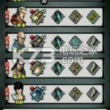 江湖风云录 v5.18 最新破解版下载 截图