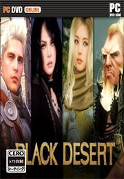 黑色沙漠 国服客户端下载
