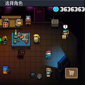 元气骑士 v2.5.1 葫芦侠破解版下载