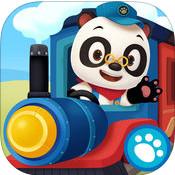 熊猫博士小火车下载