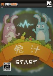 兔汁 游戏中文版下载
