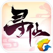 腾讯寻仙手游下载v4.3.5