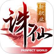 诛仙手游 v1.760.1 文曲试炼版本下载最新版