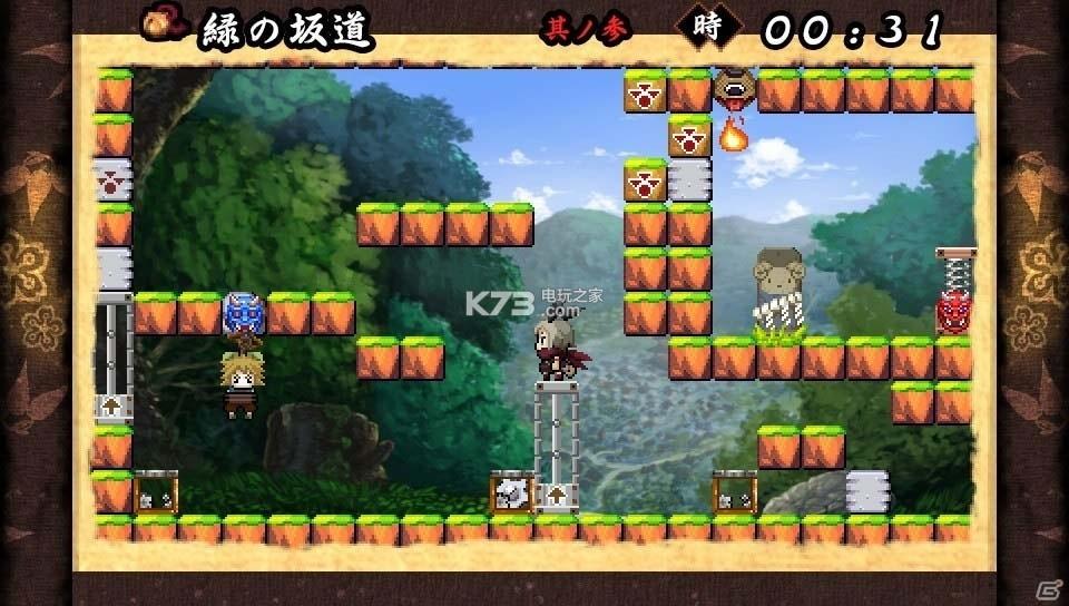 疾风兔丸两个冒险谭 日版下载 截图