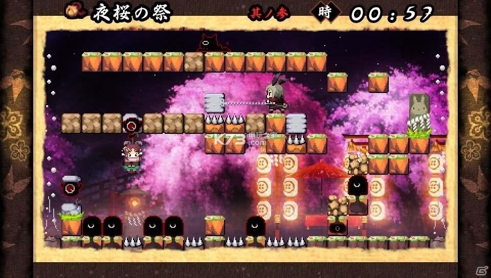 疾风兔丸冒险双奇谭 中文版下载 截图