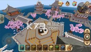 迷你世界 v0.26.3 九游版下载 截图