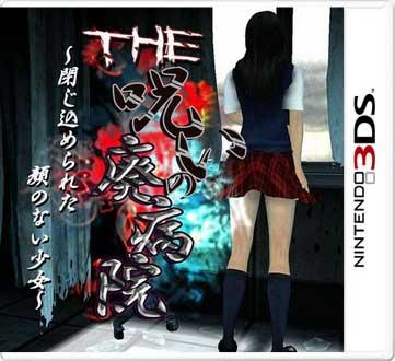 SIMPLE DL vol5诅咒的废病院日版下载