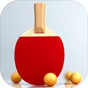 虚拟乒乓球 v1.1.5 联机版下载