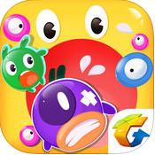 欢乐球吃球 v1.2.33 不限号版下载
