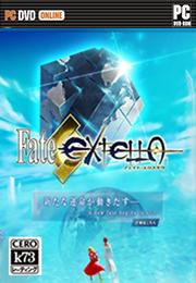 fate/extella全从者解锁存档下载
