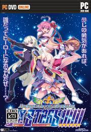 圣灵之心3 Love Max Six Stars汉化版预约