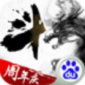 口袋苍穹九游版下载v1.5.0