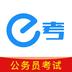 e考app下载v1.0