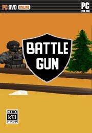 战斗之枪硬盘版下载v0.6