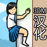 抱大根的女高中生汉化版下载v1.0.11