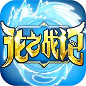 龙之战记九游版下载v0.10168.10091.55646