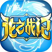 龙之战记果盘版下载v0.10168