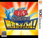 游戏王决斗怪兽最强卡片对战卡片汉化版下载