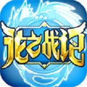 龙之战记百度版下载v0.10168