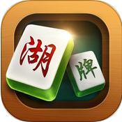 湖牌娱乐手机版下载v1.0.0