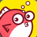 快鱼盒子 app下载
