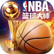 NBA篮球大师破解版下载v1.6.1